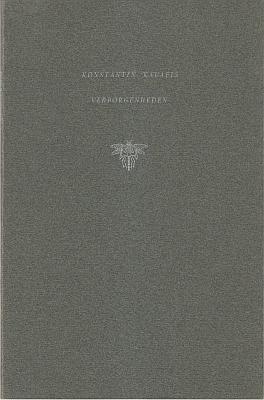 KAVAFIS, K.P. - Verborgenheden. Zeven gedichten vertaald door Hans Warren.