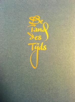 DE TAND DES TIJDS - Bijna complete set van deze poëtisch bibliofiele reeks: 1. H.H. ter Balkt, Loden Gansje van het Ganzenbord (1982) 2. Wiel Kusters, Ballade van de Palfrenier (1982) 3. Jacques Hamelink, Nieuws uit de tunnel (1983) 4. Samuel Beckett, Arènes